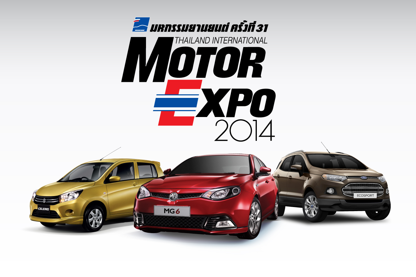 http://www.motorexpo.co.th/upload/cms/2014/11/images/content_394.jpg